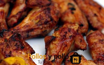 Alas de pollo ,recetas sabrosas