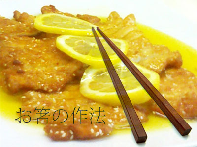 receta pollo al limon chino